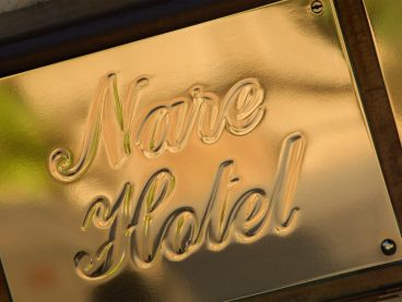 'Nare Hotel' embossed on a golden plaque.